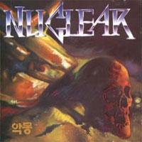 mf_kr_nuclear_acmong.jpg (12.3 KB)